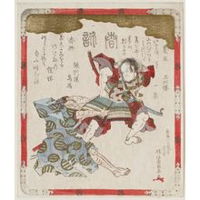 勝川春亭: Votive Painting of Asaina Pulling the Armor of Soga no Gorô - ボストン美術館