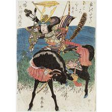 Katsukawa Shuntei: Hachimantaro Yoshiie - Museum of Fine Arts