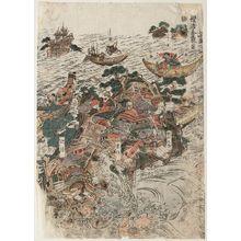 Katsukawa Shuntei: Yashima Dan-no-ura kassen - Museum of Fine Arts