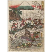 Katsukawa Shuntei: Fujikawa kassen - Museum of Fine Arts