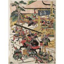 勝川春亭: Rokuhara kassen - ボストン美術館