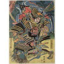 勝川春亭: Wada and Yuasa - ボストン美術館