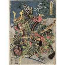 Katsukawa Shuntei: Satsuma no kami Taira no Tada... - Museum of Fine Arts