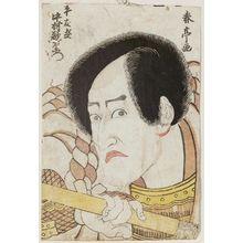 Katsukawa Shuntei: Actor Nakamura Utaemon as Taira no Tomomori - Museum of Fine Arts