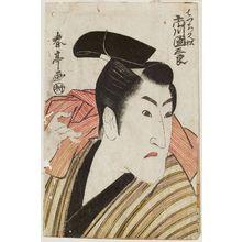 Katsukawa Shuntei: Actor Ichikawa Danzaburô as the Apprentice (Detchi) HIsamatsu - Museum of Fine Arts