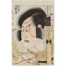 勝川春亭: Actor Ichikawa Danjûrô - ボストン美術館