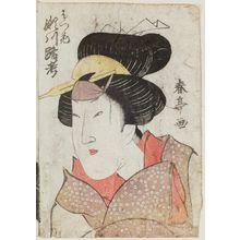 勝川春亭: Actor Segawa Rokô - ボストン美術館