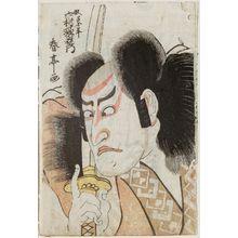 勝川春亭: Actor Nakamura Utaemon - ボストン美術館