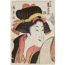 勝川春亭: Actor Iwai Hanshirô as Kasane - ボストン美術館