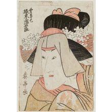 Katsukawa Shuntei: Actor Bandô Mitsugorô - Museum of Fine Arts