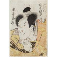 Katsukawa Shuntei: Actor Bandô Mitsugorô as ? Hisakichi - Museum of Fine Arts