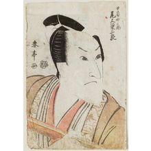 Katsukawa Shuntei: Actor Onoe Eizaburô as Izutsu Menosuke - Museum of Fine Arts