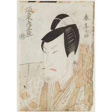 勝川春亭: Actor Bandô Hikosaburô - ボストン美術館