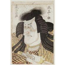 Katsukawa Shuntei: Actor Matsumoto Kôshirô - Museum of Fine Arts