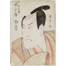 Katsukawa Shuntei: Actor Seki Sanjûrô - Museum of Fine Arts