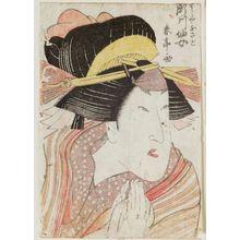 Katsukawa Shuntei: Actor Segawa Senjo - Museum of Fine Arts