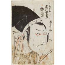 勝川春亭: Actor Ichikawa Omezô - ボストン美術館