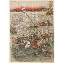 勝川春亭: Fujikawa kassen - ボストン美術館