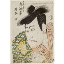 勝川春亭: Actor Ichikawa Danzô - ボストン美術館