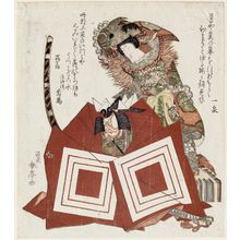 Katsukawa Shuntei: Actor Ichikawa Danjûrô and a Goddess (?) - Museum of Fine Arts