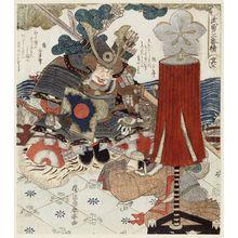 勝川春亭: Buyu Sanban-tsuzuki - ボストン美術館