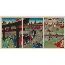 Kojima Shôgetsu: The Household of the Shogun Visiting the Shrine at Nikko (Shôgun ke Nikkô gosha ... no zu), from the series Contemplating the Past: Color Prints (Kanko Azuma nishiki) - ボストン美術館