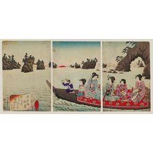 Utagawa Kokunimasa: One of the Three Famous Views of Japan: Matsushima in Mutsu Province (Nihon sankei no uchi, Mutsu no kuni Matsushima) - ボストン美術館