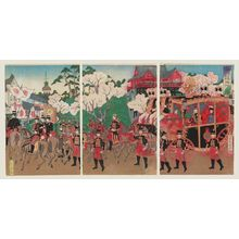 Utagawa Kunitoshi: Imperial Visit to the Third National Exposition at Ueno Park (Ueno kôen dai sankai naikoku hakurankai miyuki no zu) - Museum of Fine Arts