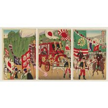 Utagawa Kokunimasa: Welcome to the Supreme General: Arrival and Welcome at the Ceremonial Gate - ボストン美術館