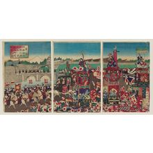 Utagawa Kunitoshi: Picture of the Procession at Nijûbashi During the Festivities Surrounding the Proclamation Ceremony (Kenpô gohappushiki... no kei... Nijûbashi... gyôretsu no zu) - Museum of Fine Arts