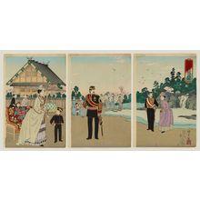 Inoue Yasuji: An Accurate Depiction of the Garden of Yasukuni Shrine at the Top of Kudanzaka Slope (Kudanzaka jô Yasukuni jinja teinai shinzu) - Museum of Fine Arts