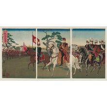 Adachi Ginko: Military Review Ceremony at Hibiya (Hibiya kanpeishiki no zu) - Museum of Fine Arts