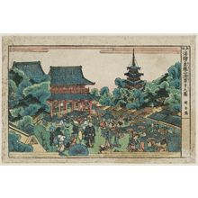 Utagawa Kuniyasu: View of Sensô-ji Temple at Kinryûzan (Kinryûzan Sensô-ji no zu), from the series Newly Published Perspective Pictures (Shinpan uki-e) - Museum of Fine Arts