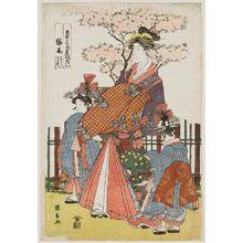 Utagawa Kuninaga: Midorigi of the Wakamatsuya in Kyô-machi itchôme, kamuro Kameji and Iwami - Museum of Fine Arts