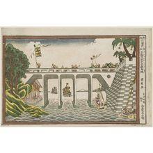 歌川國長: The City of Babylon in Asia (Ajia shû Hahiran jô), from the series Newly printed Dutch Perspective Pictures (Shinpan Oranda uki-e) - ボストン美術館