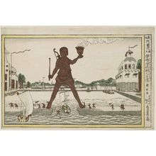 歌川國長: The Colossal Statue of a Bronze Man on the Island of Rhodes (Rottesu kaitô dôjin kyozô), from the series Newly printed Dutch Perspective Pictures (Shinpan Oranda uki-e) - ボストン美術館