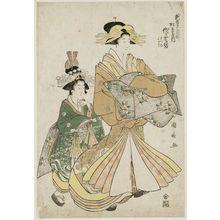 Utagawa Kuninaga: Yoyotose of the Matsubaya in Kado-machi in the New Yoshiwara, kamuro Hatsune and Kochô - Museum of Fine Arts