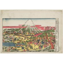 Utagawa Kuniyasu: Lord Yoritomo's Hunting Party at Mount Fuji (Yoritomo kô Fuji no makigari no zu), from the series Perspective Pictures (Uki-e) - Museum of Fine Arts