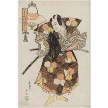 Utagawa Kuniyasu: Actor Nakamura Utaemon - Museum of Fine Arts