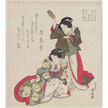 Utagawa Kuniyasu: Kagamiyama, representing Kuronushi, from the series Six Poetic Immortals (Rokkasen) - Museum of Fine Arts
