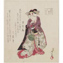 Utagawa Kuniyasu: Representing Narihira, from the series Six Poetic Immortals (Rokkasen) - Museum of Fine Arts