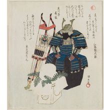 Utagawa Kuniyasu: Toy Armor, Bow, and Ricecakes on Stand - Museum of Fine Arts