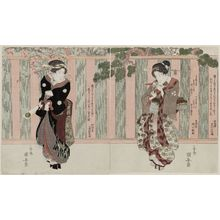 Utagawa Kuniyasu: Women Playing Hanetsuki at New Year - Museum of Fine Arts