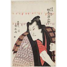 歌川国安: Actor Bando Mitsugorô III as the Wrestler (sumôtori) Shirafuji Genta - ボストン美術館