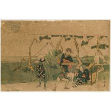 Katsukawa Shunko: Travellers Passing Mount Fuji - Museum of Fine Arts