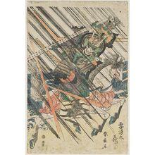 Katsukawa Shunko: Akugenta Yoshihira - Museum of Fine Arts