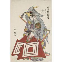 勝川春好: Pretty Girls in the Kabuki Play Shibaraku (Kabuki no Hanamusume Shibaraku): Sano, Fuji, Yura, and Tai - ボストン美術館