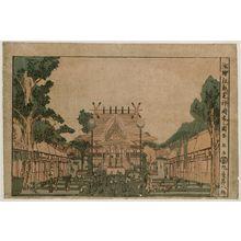 Katsukawa Shunko: Perspective Picture of the Shinmei Shrine at Shiba in Edo (Uki-e Edo Shiba Shinmeigû no zu) - Museum of Fine Arts