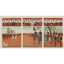Utagawa Kuniyasu: Military Review for Noble Dignitaries (Unkyaku kanpeishiki no zu) - Museum of Fine Arts