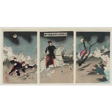Nitei: Illustration of Our Forces in Battle during an Attack on Enemies by the Yalu River (Wagagun Ôryokkô fukin shingeki no zu) - Museum of Fine Arts